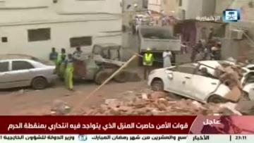 Saudis foil attack on Mecca's Grand Mosque
