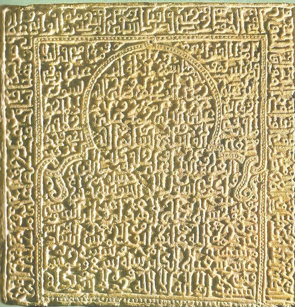 The Maimuna tombstone dated 1174.