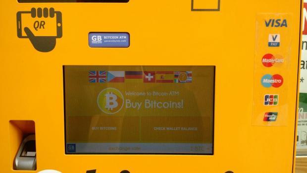 Benutzer können Bitcoins kaufen oder überprüfen Sie ihre E-Wallet Balance durch das ATM.