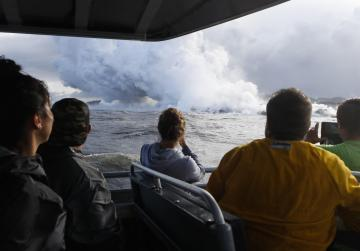 Toxic cloud generated  by Hawaii lava stream