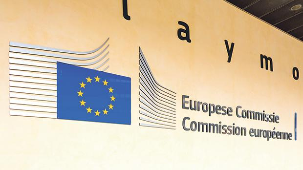 The European Commission wants better coordination of authorities tasked with fighting money laundering. Photo: Shutterstock
