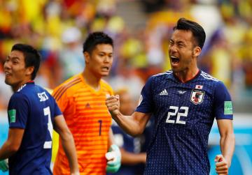 Watch: Japan beat 10-man Colombia 2-1 in another World Cup upset