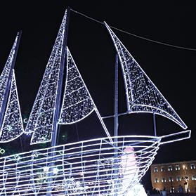 The Greek Christmas Boat.