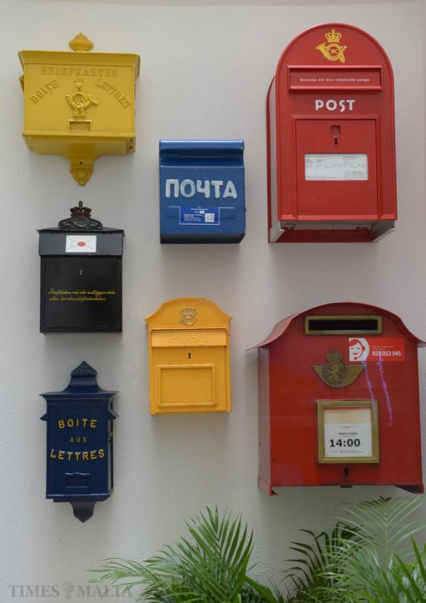 Various nations postal boxes are displayed on the wall at the newly opened Postal Museum in Valletta on June 23. Photo: Matthew Mirabelli