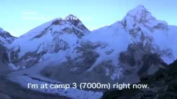 Fingertip-less climber nears Everest goal