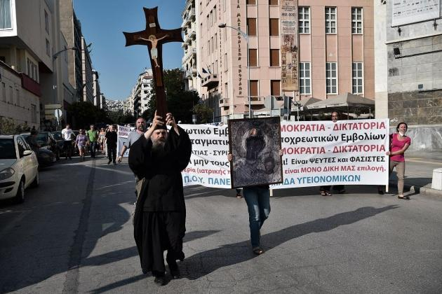Protests against Greece's mandatory jabs for health workers