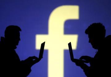 No doomsday scenario for Facebook as EU privacy rules kick in