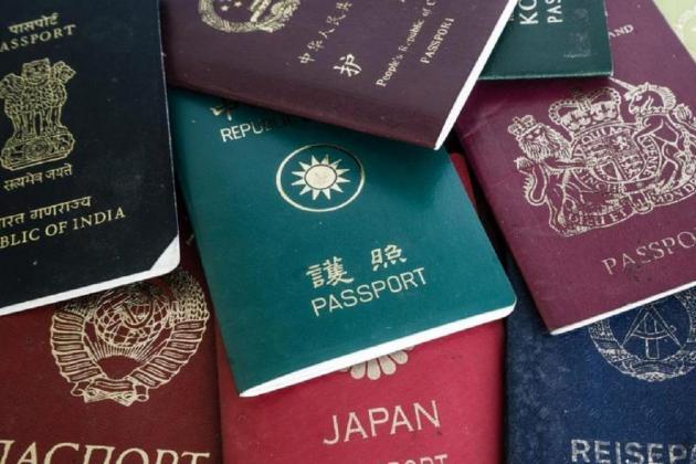 Man jailed for using somebody else's passport
