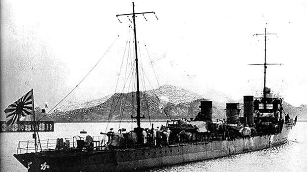 The destroyer Sakaki, which was torpedoed by Austro-Hungarian Navy U-boat U-27 on June 11, 1917, near Crete, with the loss of 68 of its 92 crewmen. The ship was salvaged and repaired.
