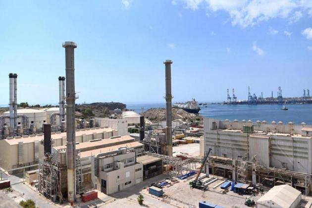 PN: Government persists in keeping Electrogas contracts secret