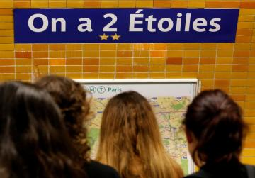 Paris subway changes names to honour World Cup champs
