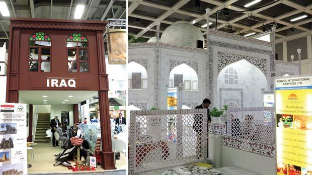 No mention of oil at the Iraq exhibition. Right: India uses a Taj Mahal replica to entice visitors. Photos: Stephen Bailey