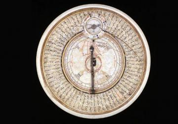 An ivory sundial and Qibla pointer indicating the direction to Mecca by Turkish artisan Bayram circa. 1582-3, on display at the exhbition Hajj: Journey To the Heart of Islam.