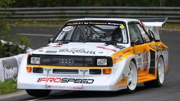 audi quattro s1 rally car for paqpaqlig all istrina. Black Bedroom Furniture Sets. Home Design Ideas