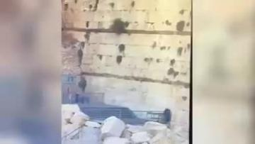 Watch: Not a 'divine' intervention at the Western Wall in Jerusalem