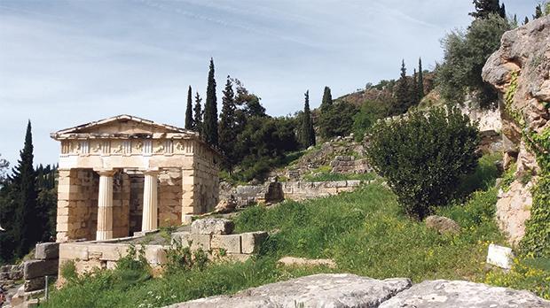 The Athenian Treasury.