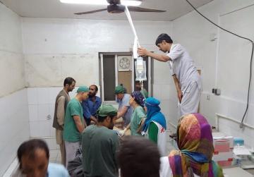 US air strike kills at least 16 in hospital