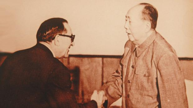Received by Mao Tsetung in 1975.