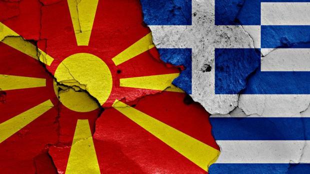 Deputies agree historic name change for Macedonia