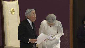 End of an era: Japan's emperor abdicates