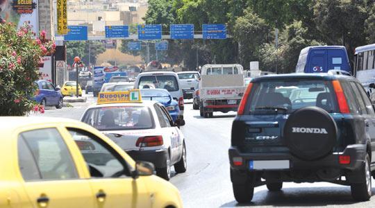 Eu clears malta on car registration tax vat sciox Images