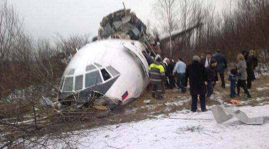 A photo taken on a cell phone by an eyewitness, showing the passenger jet after the emergency landing. Photo: PA