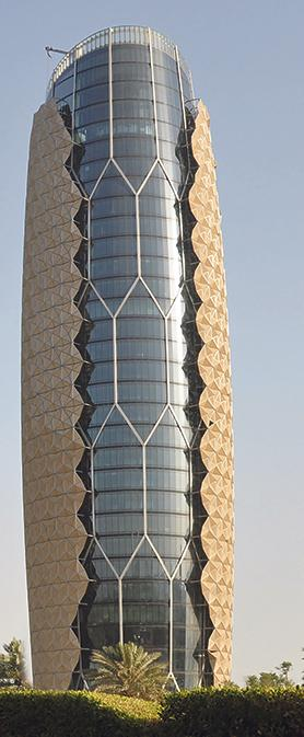 One of the Al Bahr Towers in Abu Dhabi, with its mashrabiya shading device.