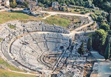 The Roman Amphitheatre