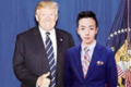Teenager facing jail after Photoshopping himself into poses with world leaders