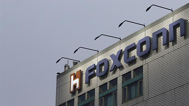 Toshiba shares rise on report Broadcom chosen as chip unit buyer