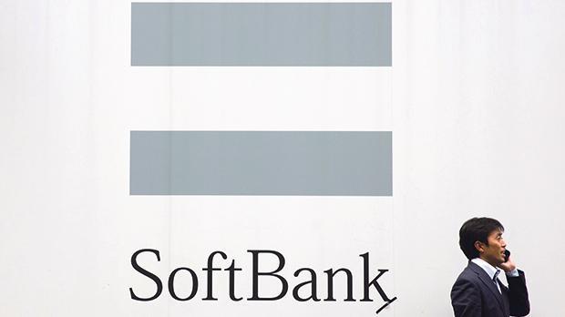 Softbank ipo deutsche bank