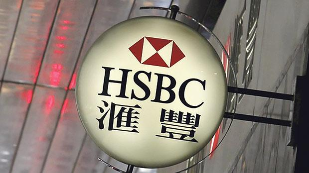 HSBC up-to-$2.5bn buy-back soothes investors as profit slips nearly a third - timesofmalta.com
