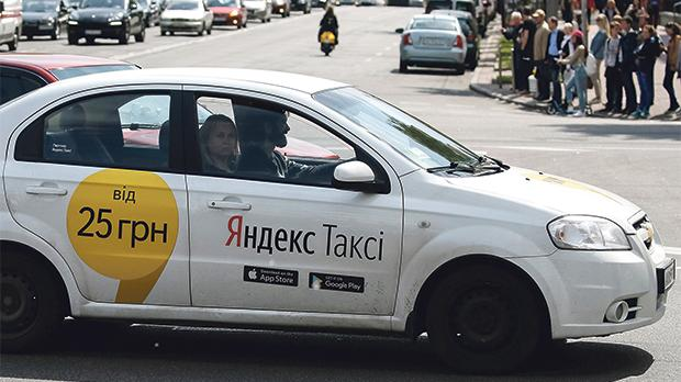Uber is merging with its Russian rival