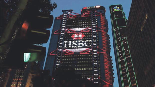 HSBC headquarters in Hong Kong, China. Photo: Reuters