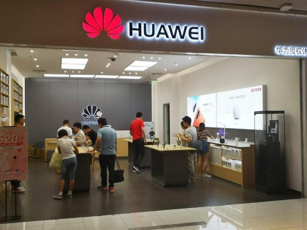 Banning Huawei would cost EU telcos up to €55 bn: industry body