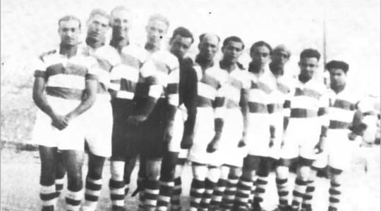 Senglea United 1932-33.