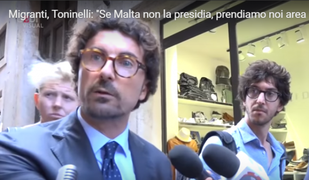 Video: La Repubblica
