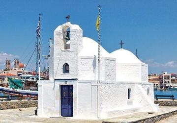 The church of Agios Nikolaos in the port of Aegina island.