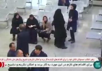66 believed dead in Iran plane crash