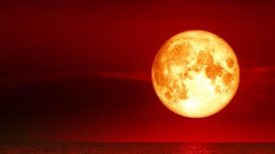 what time is red moon today - photo #20