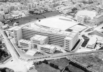 The Polytechnic when it was built in the 1960s. It was later given the official name of the Malta College of Arts, Science and Technology. It is now the University's Junior College. Photos: DOI