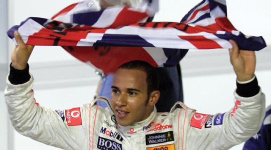 McLaren's British driver Lewis Hamilton won the 2008 F1 title after finishing fifth in the season-ending Brazilian GP.