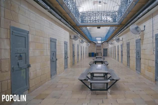 PBS ordered to air prison feature 'which respects people's intelligence'