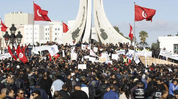 Tunisian police officers and security personnel demonstrate in Tunis earlier this year. Photo: Reuters
