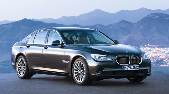 BMW celebrates the world debut of the new 7 Series in Paris.