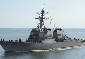 US guided missile destroyer in Grand Harbour