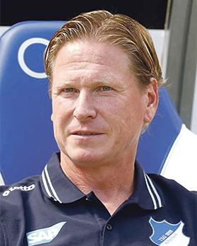 Markus Gisdol is banking on home support to save Hamburg.