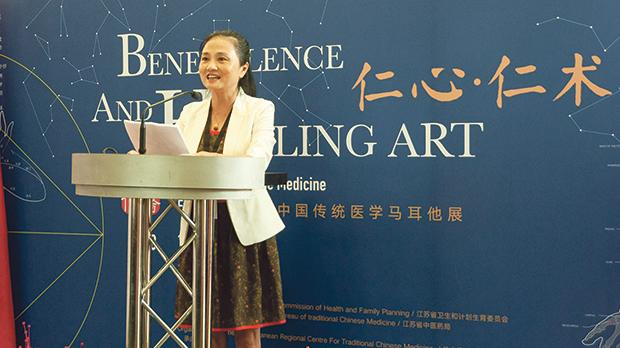Zhu Min, deputy director general of Jiangsu Provincial Commission of Health and Family Planning, at the exhibition launch.