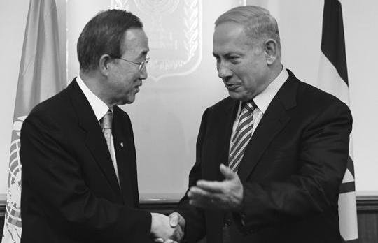 Israeli Prime Minister Benjamin Netanyahu welcoming with UN Secretary General Ban Ki-Moon (left) during a meeting in Jerusalem yesterday. Photo: Jim Hollander/AFP.