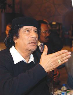 Muammar Gaddafi last visited Malta in 1984.